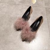 秋冬尖頭毛毛單鞋淺口細跟高跟鞋粉色仙女貓跟鞋性感時尚女鞋 XN7059【123休閒館】