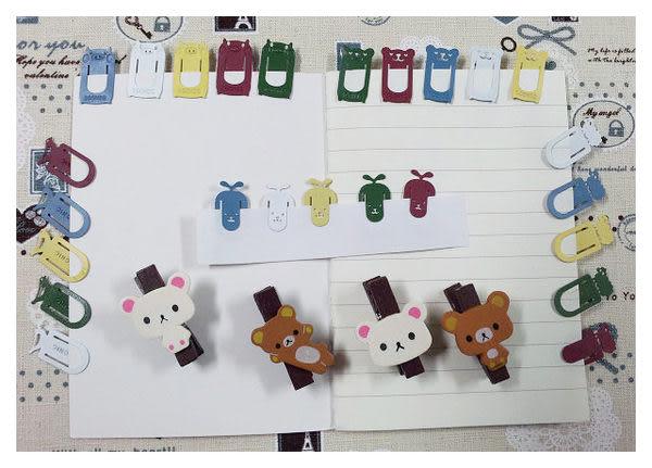 【想購了超級小物】可愛迷你小書簽.書夾 / 辦公文具用品 / 韓國熱銷小物 / 創意小物