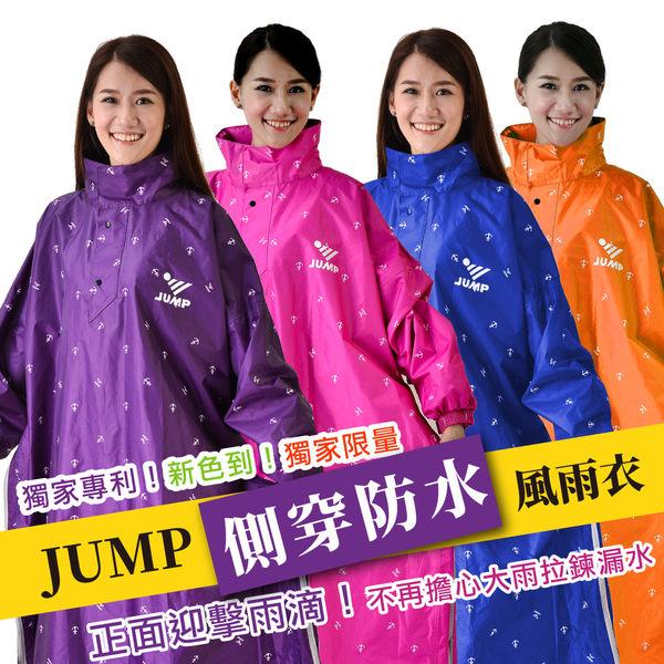 太空套頭式『反光』連身一件式雨衣