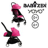 法國【BABYZEN】YOYO-Plus手推車+套件-黑腳 (桃紅)