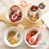 卡通陶瓷碗可愛學生兒童吃飯碗龍貓小米飯碗日式創意個性餐具套裝 後街五號