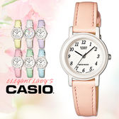 CASIO手錶專賣店 卡西歐 LQ-139L-4B2 指針 數字錶 繽紛嫩彩色 兒童錶 學生錶 壓克力玻璃鏡面 真皮錶帶
