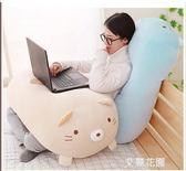角落生物公仔可愛懶人毛絨玩具女孩睡覺抱枕娃娃玩偶女生超萌韓國QM『艾麗花園』