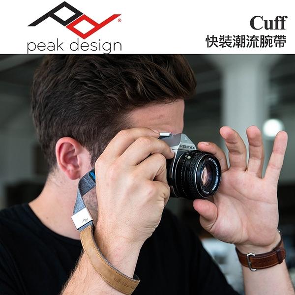 【現貨】Cuff 手腕帶 最新版 V4 快裝潮流腕帶 PEAK DESIGN 經典黑 象牙灰 鼠尾草綠 午夜藍 屮Z