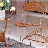 【優選】凳子茶幾家用時尚創意編藤小凳子編織靠背椅