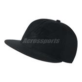 Nike 帽子 True Cap Ssnl 男女款 棒球帽 運動帽 素面 黑 【PUMP306】 878110-010