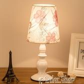 現代簡約遙控冷暖調光臥室床頭溫馨學習書桌看書創意歐式臺燈 color shop