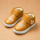 童鞋男童短靴兒童雪靴寶寶棉鞋時裝靴女童靴子皮棉靴防水『魔法鞋櫃』
