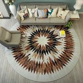 圓形地毯北歐簡約現代仿皮 書房電腦椅吊籃墊客廳臥室地墊【店慶活動明天結束】