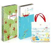 《守護我們的海洋與森林-立體書》(出發吧,海洋號+樹懶的森林)