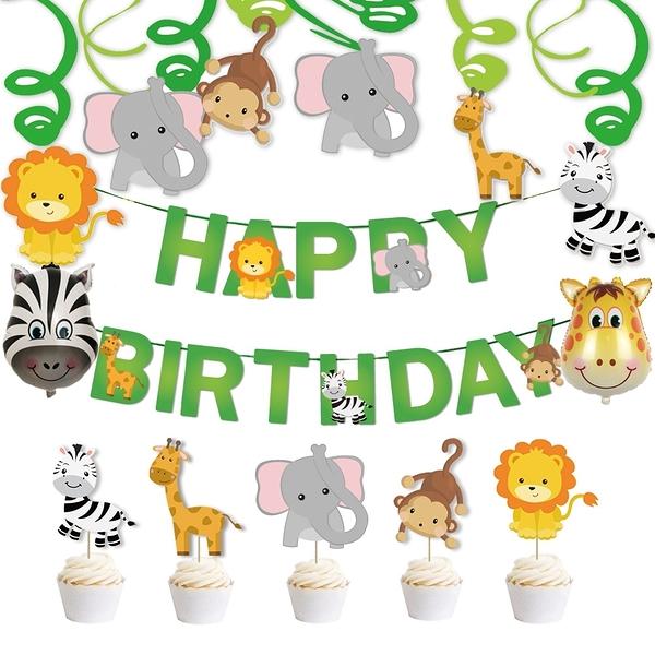 森林動物生日快樂拉條+蛋糕插牌布置用品 週歲 生日快樂 嬰兒 小童 場景布置 拉條 場地布置