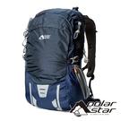 【PolarStar】透氣網架背包30+5L『寶藍』P18745 露營.戶外.旅遊.多隔間.登山背包.後背包.肩背包
