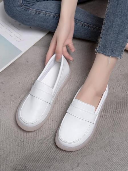 小白鞋女2021年新款軟底懶人豆豆鞋舒適百搭單鞋不累腳護士鞋女夏 果果輕時尚
