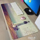 超大號滑鼠墊鍵盤桌墊 鎖邊網吧唯美創意風景可愛