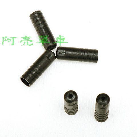 *阿亮單車*變速外管護管塑膠套、含sealed (1個)《H00-529》