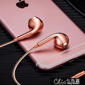 有線耳機 俞唐機金屬有線蘋果安卓 掛耳式魔音游戲帶麥耳男女 【全館免運】