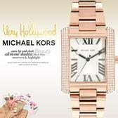 Michael Kors MK3255 美式奢華休閒腕錶 現貨+排單 熱賣中!