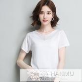冰絲針織衫女t恤短袖打底衫寬鬆韓版2020新款夏季薄上衣短款體恤 韓慕精品
