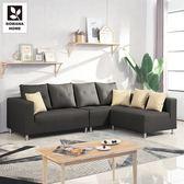 ♥多瓦娜  【附小抱枕4顆】沙發 L型沙發【新作入荷】瑪丁娜貓抓皮L型沙發-四色-1302-830