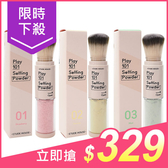 ETUDE HOUSE Play101校正膚色蜜粉(1入) 多款可選【小三美日】原價$360