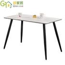 【綠家居】倫斯 現代4尺雲紋石面餐桌(不含餐椅)