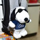 SNOOPY 史努比小偶 環保購物袋 登山扣 日本正版品