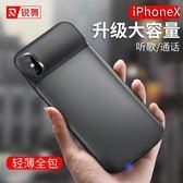 iPhoneX背夾充電寶電池蘋果X專用超薄手機殼8x背夾式無線沖器6000mah