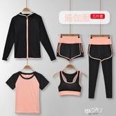 瑜伽服 瑜伽服女夏天速干衣寬鬆大尺碼健身服晨跑跑步健身房運動套裝女【降價兩天】