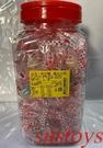 sns 古早味 懷舊零食 金甘球 柑仔糖 金甘糖 金柑糖 小糖球(200粒/罐)三太子 最愛的糖果