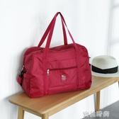 行李包拉桿旅行袋大容量輕便網紅旅行包手提待產整理袋短途健身包『蜜桃時尚』