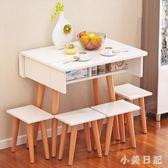 北歐簡約小戶型可伸縮簡易折疊餐桌椅凳組合方形現代吃飯桌子家用 js7814『小美日記』