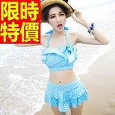 泳衣(兩件式)-比基尼-音樂祭泡湯玩水必備泳裝典型質感女神6色56j94【時尚巴黎】