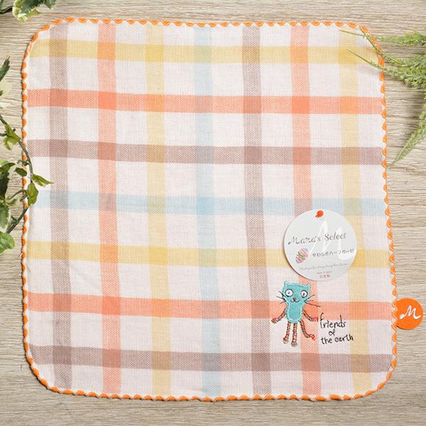 ‖ 買二送ㄧ ‖ 日本今治 - KONTEX - Duo方巾(橘)《日本設計製造》