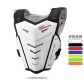 摩托車騎士賽車護具防撞擊護甲衣防摔機車賽車護胸高品質越野盔甲