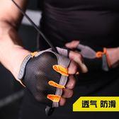 運動手套 運動健身登山半指手套薄款春夏季騎行戶外防滑摩托車防曬手套 歐萊爾藝術館