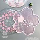 韓版創意粉色櫻花朵凝膠冰清涼坐墊夏季降溫學生汽車可愛異形水墊ATF 格蘭小舖