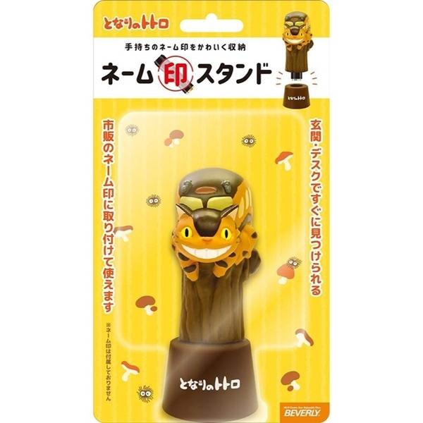 耀您館 日本BEVERLY宮崎駿龍貓公車印章台NSD-009印章座吉卜力工作室となりのトトロ印章收納盒