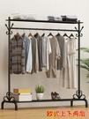 吊衣架 晾衣架 落地折疊單桿式掛衣架 臥室簡易晾衣桿 陽台曬衣架家用衣架子
