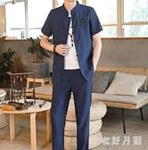 初秋新款棉麻套裝男士青年短袖t恤中國風唐裝休閒運動兩件套潮 DR29022【衣好月圓】