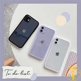 買二送一 手機殼iPhone7/8plus/se男女11/12proMax全包軟殼【雲木雜貨】