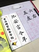 毛筆字帖水寫布套裝初學者入門臨摹文房四寶練習萬次水洗布練字速乾 交換禮物