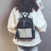 尼龍布雙肩包女新款韓版百搭少女校園學院風背包休閒旅行書包