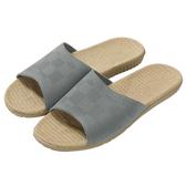 素色亞麻拖鞋 AS606 GY 40-41 NITORI宜得利家居