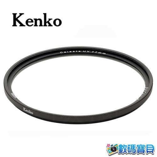 Kenko Celeste UV 58mm 頂級濾鏡 抗汙、防水、薄框、極低光線反射 58【正成公司貨】
