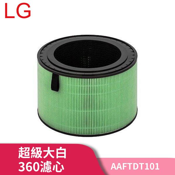 LG 樂金 空氣清淨機 超級大白 專用濾網 (AS601/951使用) AAFTDT101