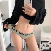 運動無痕內褲女一片式輕薄低腰提臀純棉襠三角褲【左岸男裝】