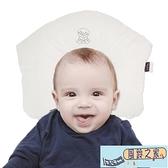嬰兒枕頭定型枕新生兒糾正偏頭寶寶3矯正神器1歲2個月0防尖頭【風鈴之家】