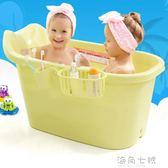 泡澡桶浴盆加厚洗澡桶家用中大童洗澡盆特大號伸直腿超大泡澡桶 海角七號