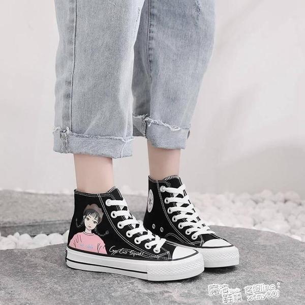 帆布鞋女高筒印花 涂鴉卡通動漫鞋子春款2021女百搭 學生網紅板鞋