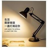 LED檯燈護眼書桌學生寫字學習專用宿舍充電插電兩用臥室床頭工作 【夏日新品】